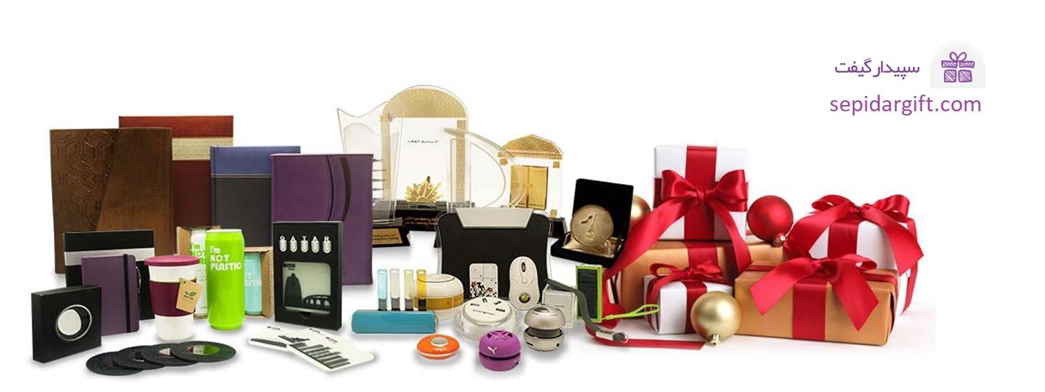 هدایای تبلیغاتی مفید - هدیه تبلیغاتی مفید